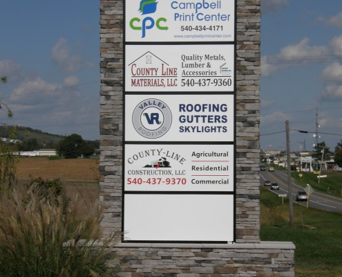 South Valley Properties, Exterior Sign, Harrisonburg